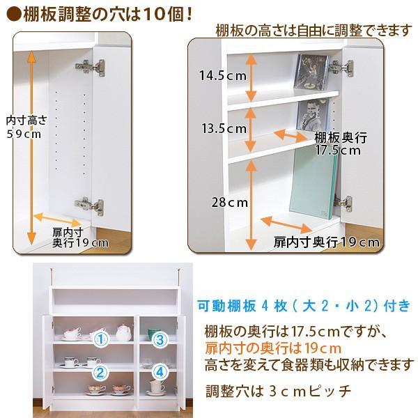ハイタイプ・スリムカウンター下収納 90(高さ92cm)ホワイト|ogamoku|05