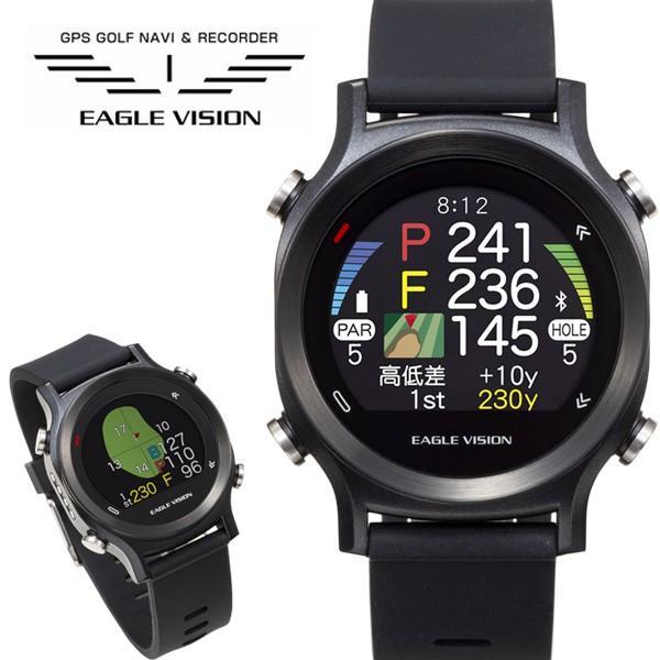 イーグルビジョン ウォッチ エース GPS ゴルフナビ EAGLE VISION watch ACE 朝日ゴルフ EV-933
