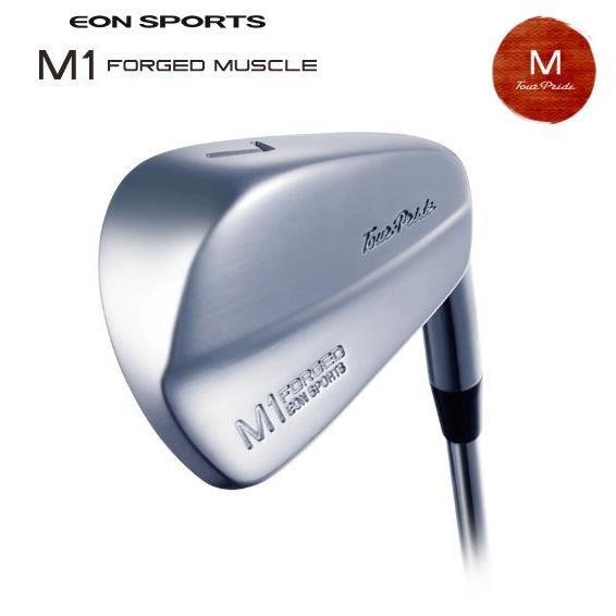 イオンスポーツ (EON SPORTS) ツアープライド Mシリーズ M1フォージド アイアンセット 6本組(#5〜PW) 受注生産 完全日本製