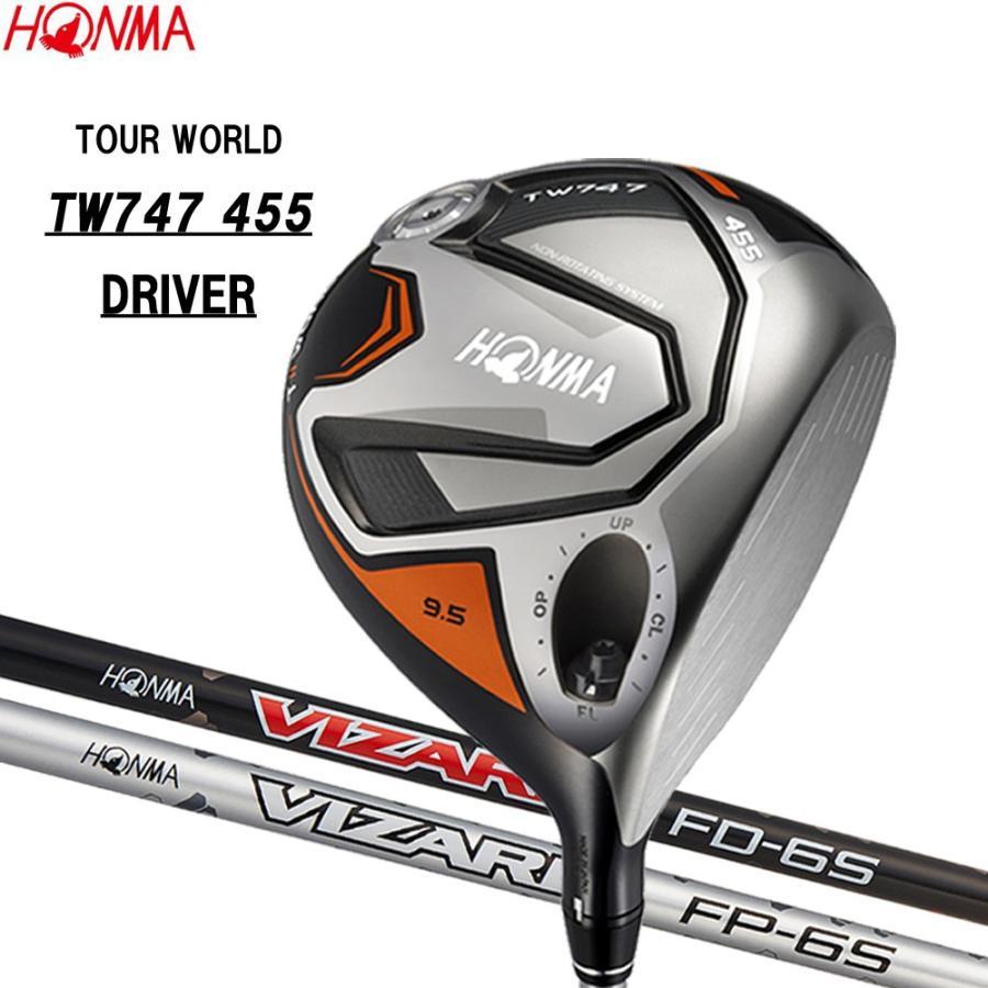 本間ゴルフ TW747 455ドライバー VIZARD FD/VIZARD FP シャフト HONMA GOLF 日本正規品