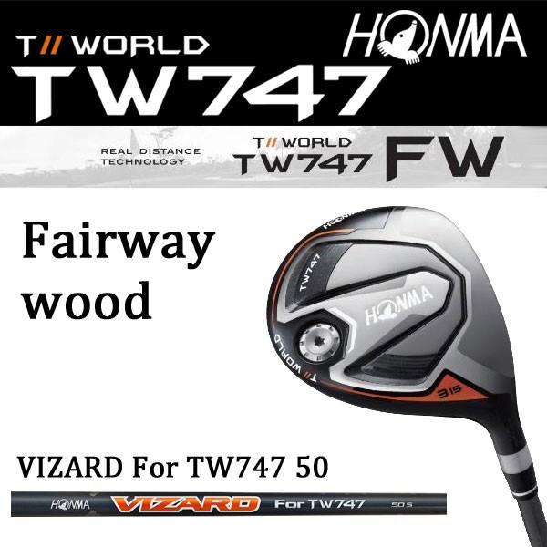 本間ゴルフ TW747 フェアウェイウッド VIZARD For TW747 50シャフト HONMA GOLF 日本正規品