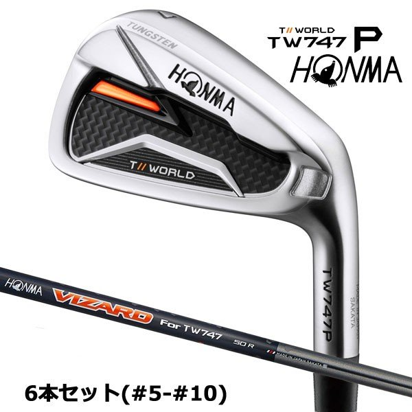 最新発見 本間ゴルフ アイアン TW747 P For TW747 アイアン 6本セット(#5-#10) VIZARD For TW747 50シャフト HONMA GOLF 日本正規品, 激安 てれび館:c5cf28b1 --- airmodconsu.dominiotemporario.com