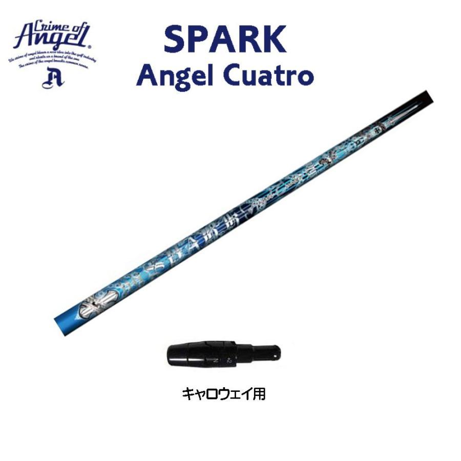 経典 スリーブ付シャフト クライムオブエンジェル スパーク・エンジェル キャロウェイ用 ドライバー用 カスタムシャフト 非純正スリーブ SPARK Angel Cuatro, UVカットマスク通販 MARUFUKU 74df24f2