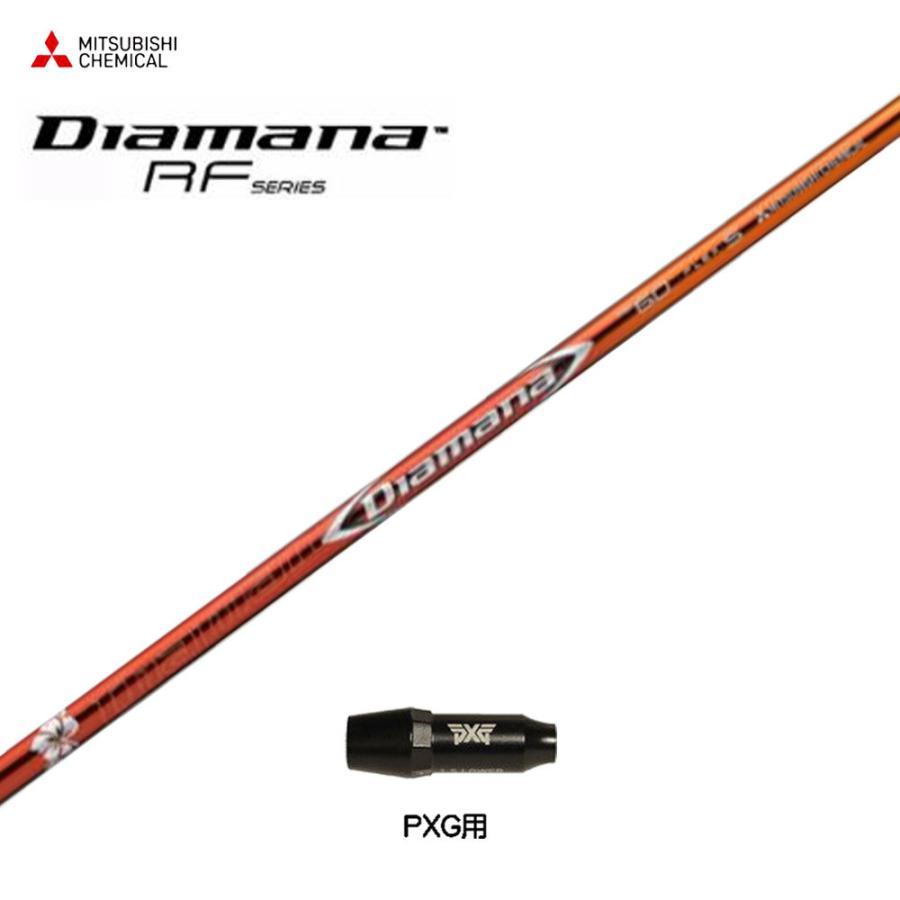 新品スリーブ付きシャフト Diamana RF PXG用 スリーブ装着シャフト ディアマナ RF ドライバー用 非純正スリーブ
