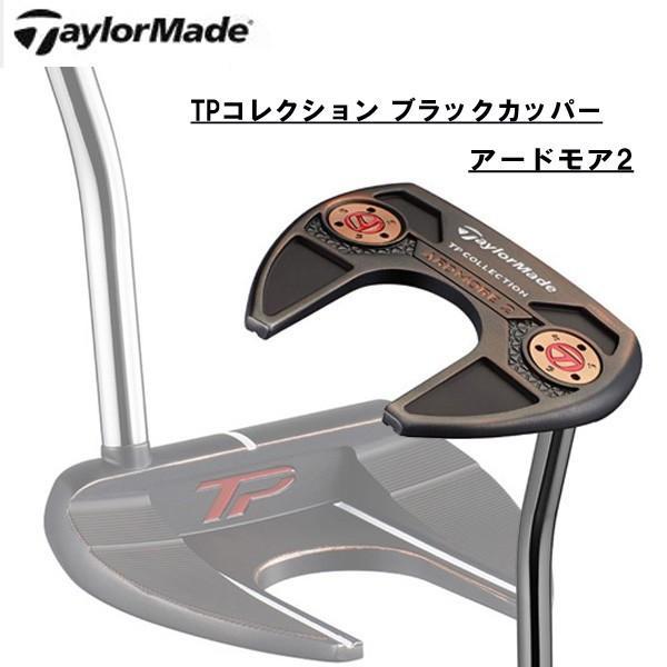 テーラーメイド TPコレクション ブラックカッパー アードモア2 TP COLLECTION ARDMORE 2 日本正規品