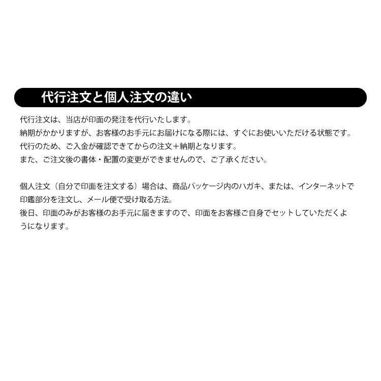 印鑑 はんこ EZ10 別注品 uni ネーム印 (水色・ピンク・シルバー・ブラック)|ogawahan|07