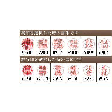 印鑑 かわいい カラー印鑑  和メタリック 12mm はんこ 実印 銀行印|ogawahan|02