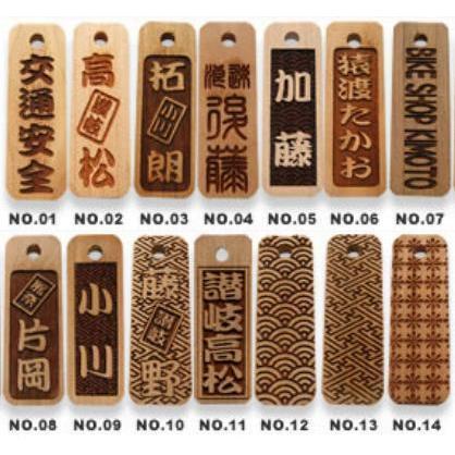 オリジナル木札 中札両面彫り|ogawahan|02