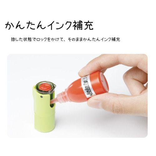 ジョインティ Jointy J9 補充インク ogawahan 03