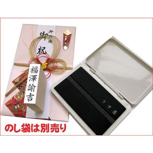 送料無料 慶弔用スタンプ のし袋用スタンプ とスタンプ台のセット ゴム印|ogawahan