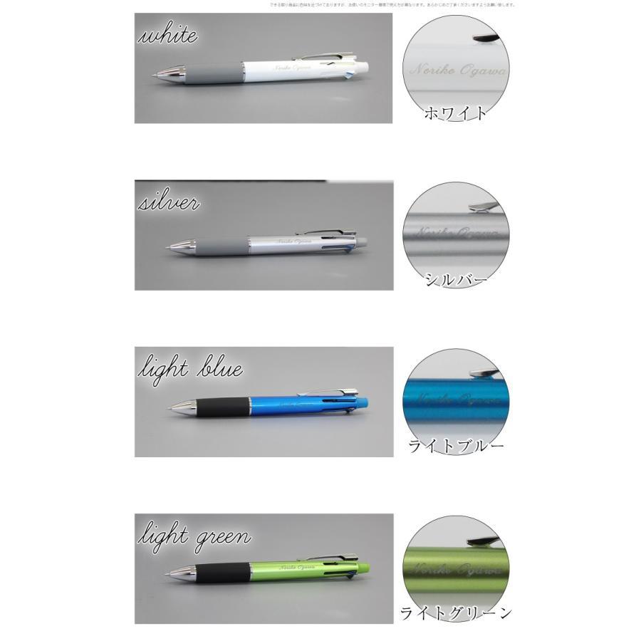 名入れ商品 Uni ジェットストリーム 4&1 芯太さ0.7ミリ ボールペン4色&シャーペン 送料無料|ogawahan|02