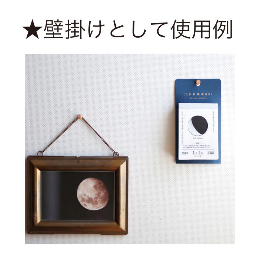 【メール便送料無料】新日本カレンダー 2021年 月と暦 カレンダー 日めくり NK8812 (2021年 1月始まり) 9月中旬より発送開始|ogawahan|03