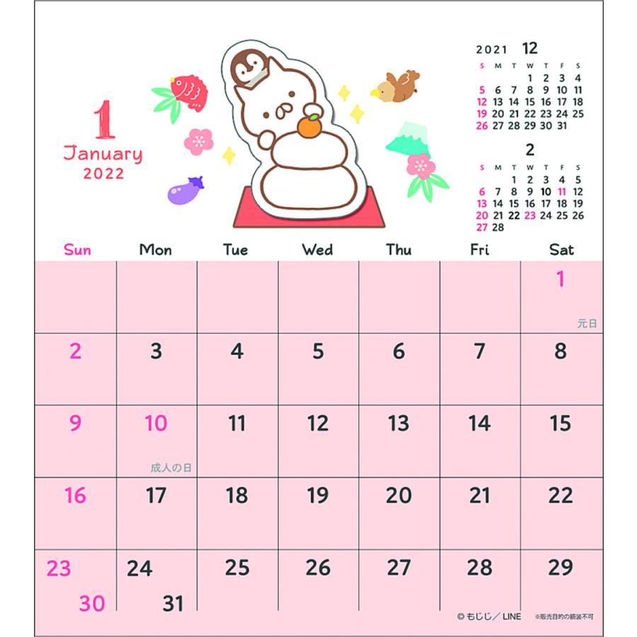 予約商品 2021年 LINE ハンドメイド卓上カレンダー/もじじ「ねこぺん日和」 1000116048 vol.194 ogawahan 02