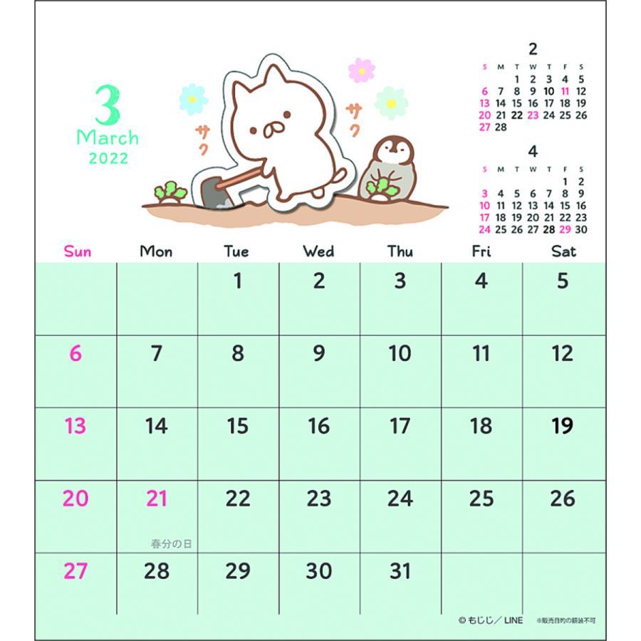 予約商品 2021年 LINE ハンドメイド卓上カレンダー/もじじ「ねこぺん日和」 1000116048 vol.194 ogawahan 03