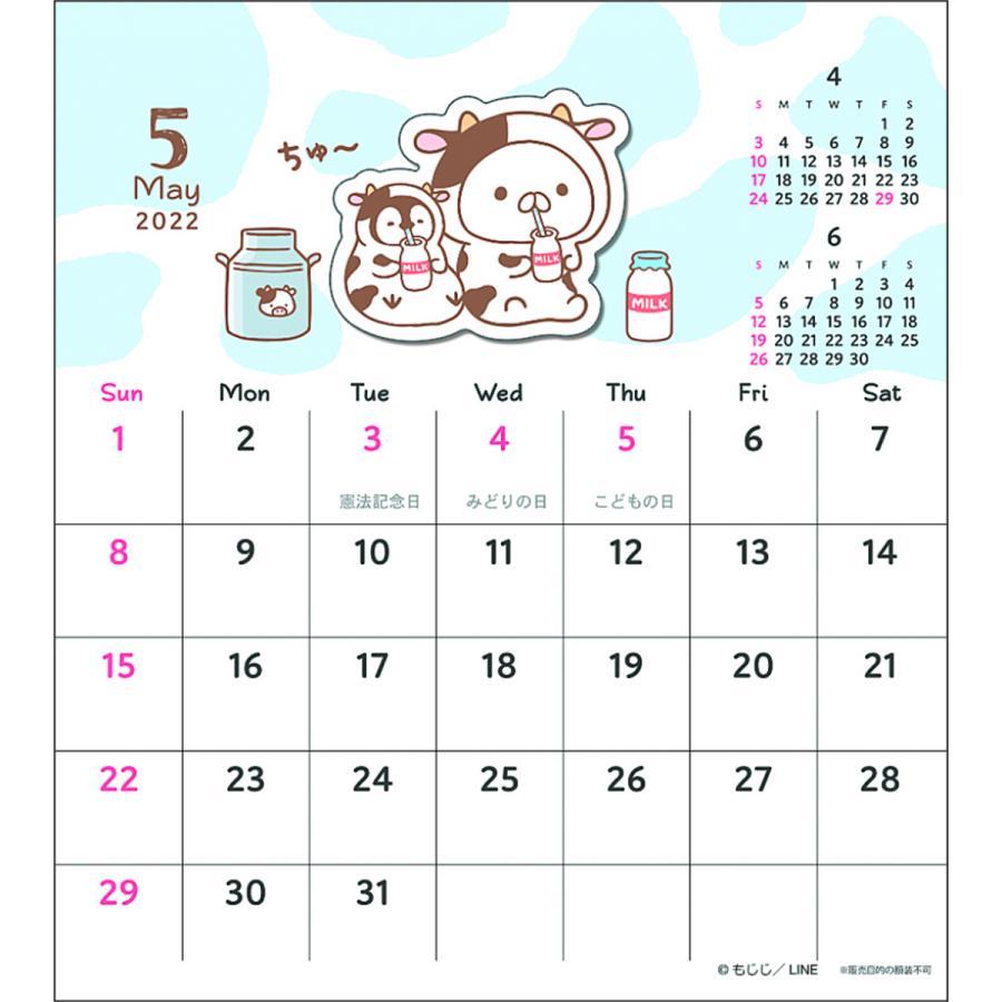 予約商品 2021年 LINE ハンドメイド卓上カレンダー/もじじ「ねこぺん日和」 1000116048 vol.194 ogawahan 04
