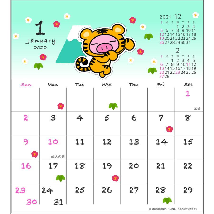 予約販売 2021年 LINE ハンドメイド卓上カレンダー/decosmith「ぶたた」 1000116049 vol.195|ogawahan|02