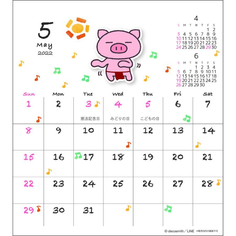 予約販売 2021年 LINE ハンドメイド卓上カレンダー/decosmith「ぶたた」 1000116049 vol.195|ogawahan|04