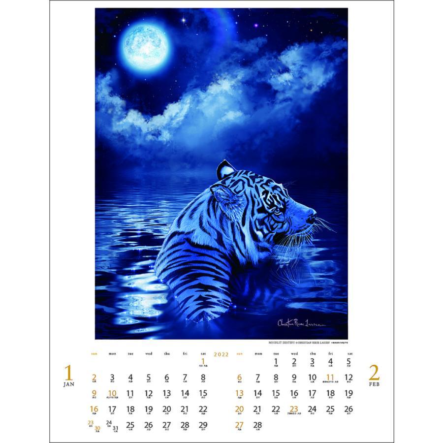 予約販売 2021年 クリスチャン・リース・ラッセンカレンダー 1000115989 vol.136|ogawahan|02