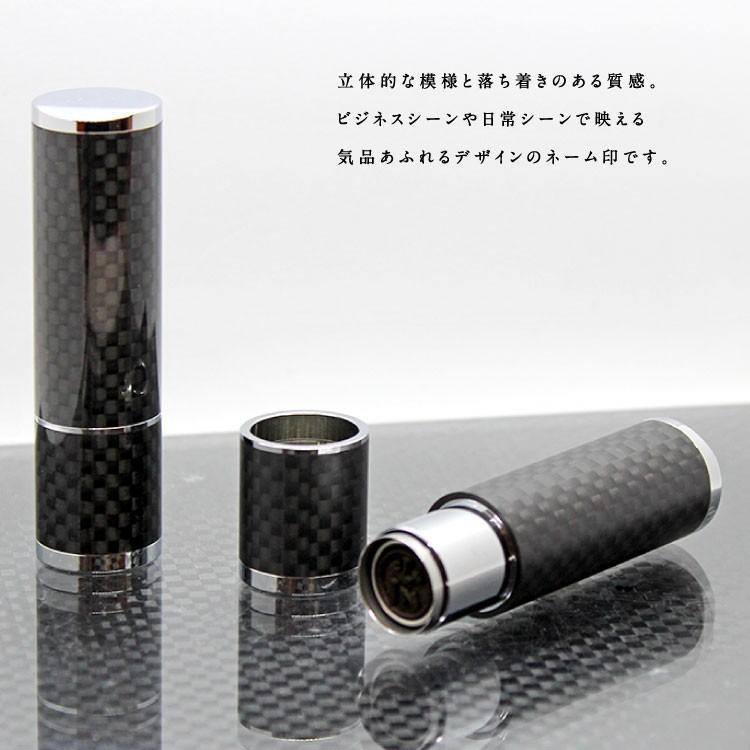 限定品★シャチハタ カーボン VIVO シヤチハタ LPC20周年記念品|ogawahan|07
