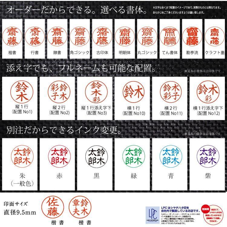 限定品★シャチハタ カーボン VIVO シヤチハタ LPC20周年記念品|ogawahan|09