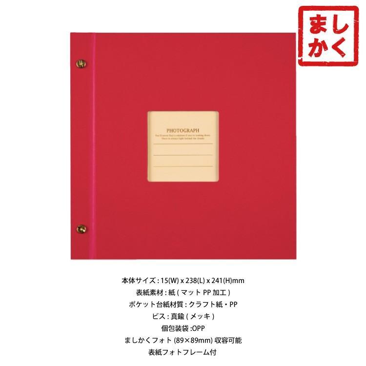 ハーパーハウス ましかくアルバム〈フレーム〉 XP-8910|ogawahan|02