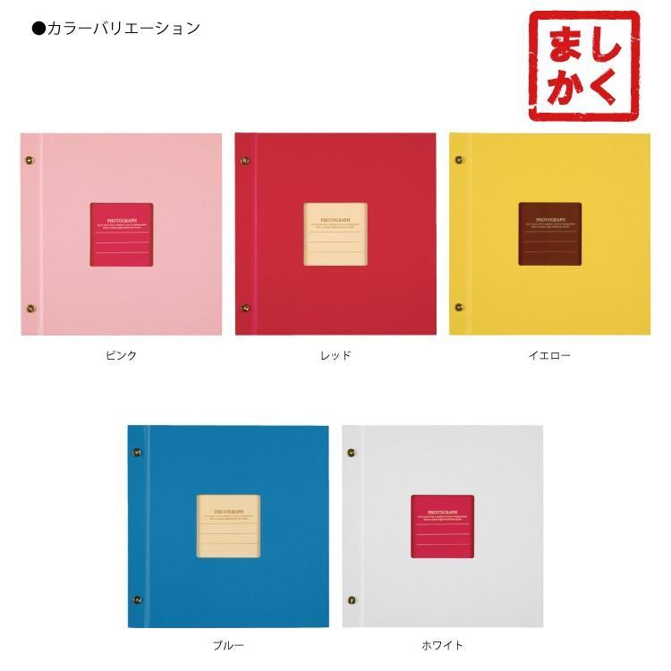 ハーパーハウス ましかくアルバム〈フレーム〉 XP-8910|ogawahan|03