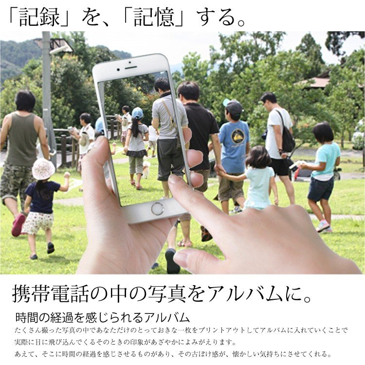 ハーパーハウス ましかくアルバム〈フレーム〉 XP-8910|ogawahan|04