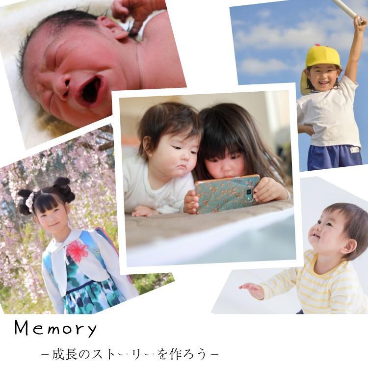 ハーパーハウス ましかくアルバム〈フレーム〉 XP-8910|ogawahan|05