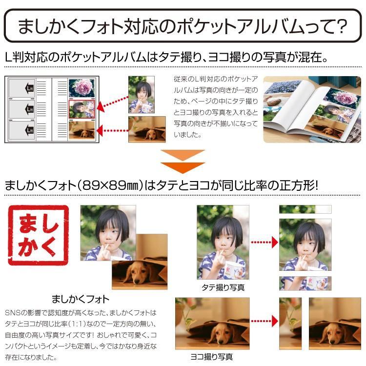 ハーパーハウス ましかくアルバム〈フレーム〉 XP-8910|ogawahan|07