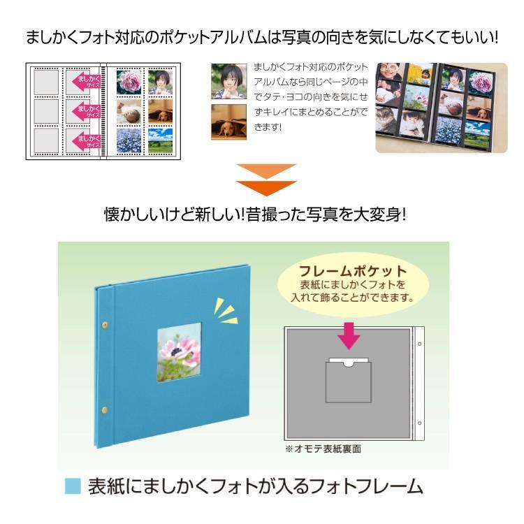 ハーパーハウス ましかくアルバム〈フレーム〉 XP-8910|ogawahan|08