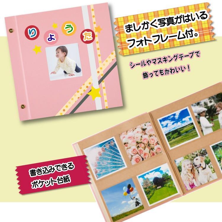 ハーパーハウス ましかくアルバム〈フレーム〉 XP-8910|ogawahan|09