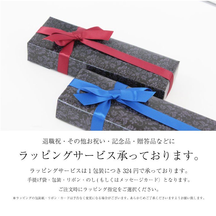 【名入れ無料】Uni ボールペン ジェットストリーム 4&1 送料無料 多機能ペン ogawahan 11