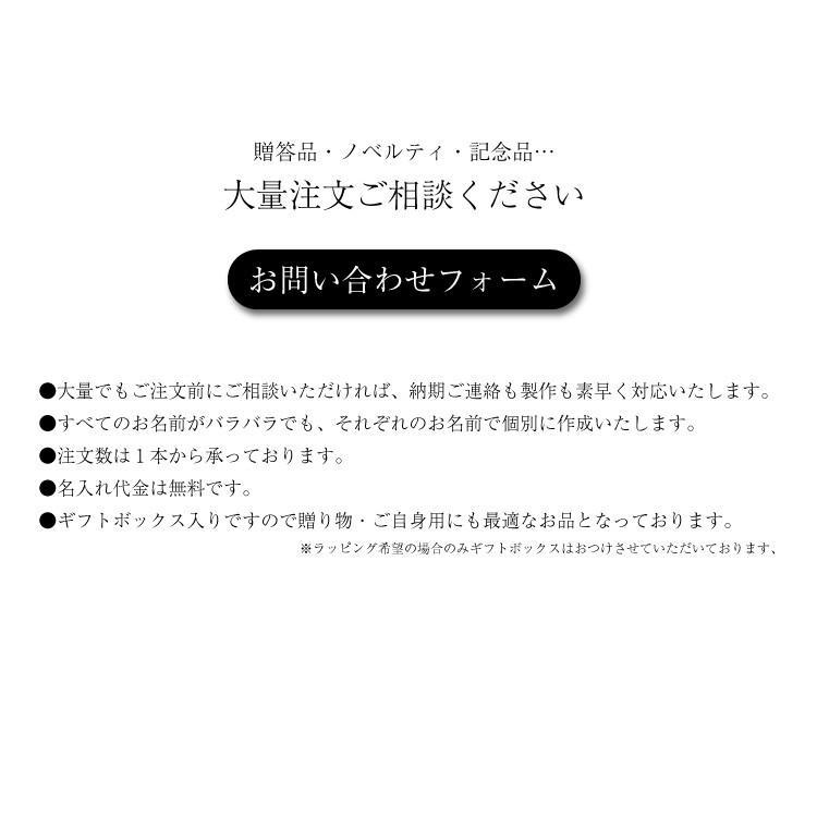 【名入れ無料】Uni ボールペン ジェットストリーム 4&1 送料無料 多機能ペン ogawahan 15