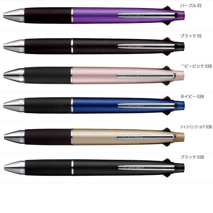 【名入れ無料】Uni ボールペン ジェットストリーム 4&1 送料無料 多機能ペン ogawahan 05