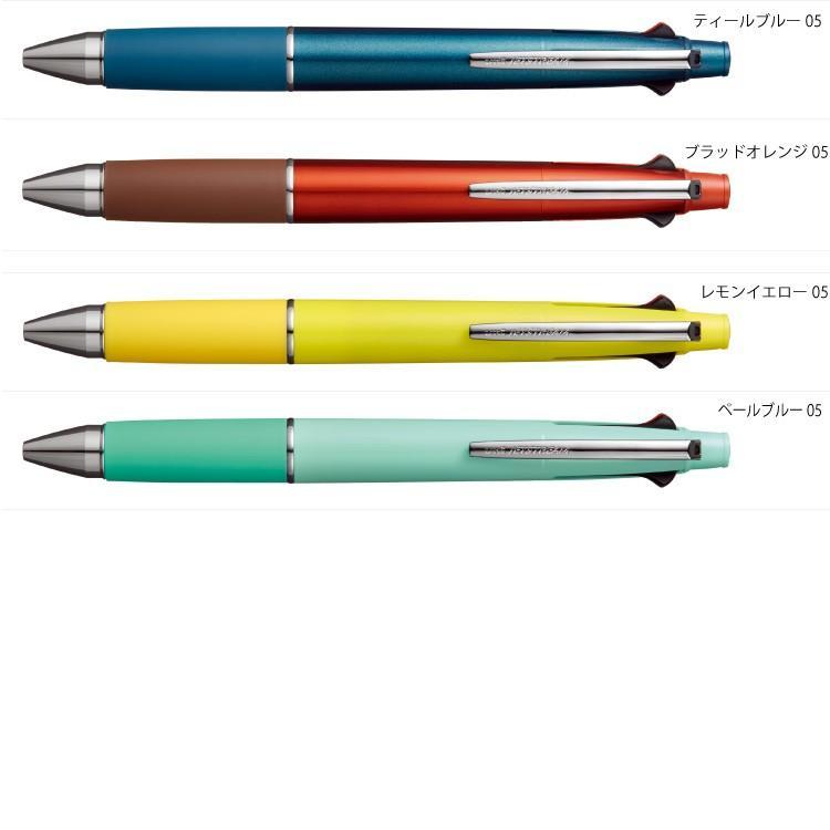 【名入れ無料】Uni ボールペン ジェットストリーム 4&1 送料無料 多機能ペン ogawahan 06