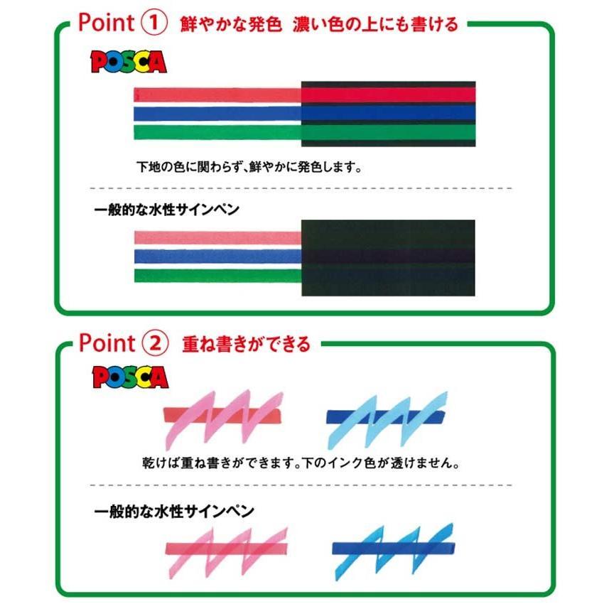 三菱鉛筆 POSCA(ポスカ) 中字丸芯/8色セット PC-5M8C|ogawahan|02
