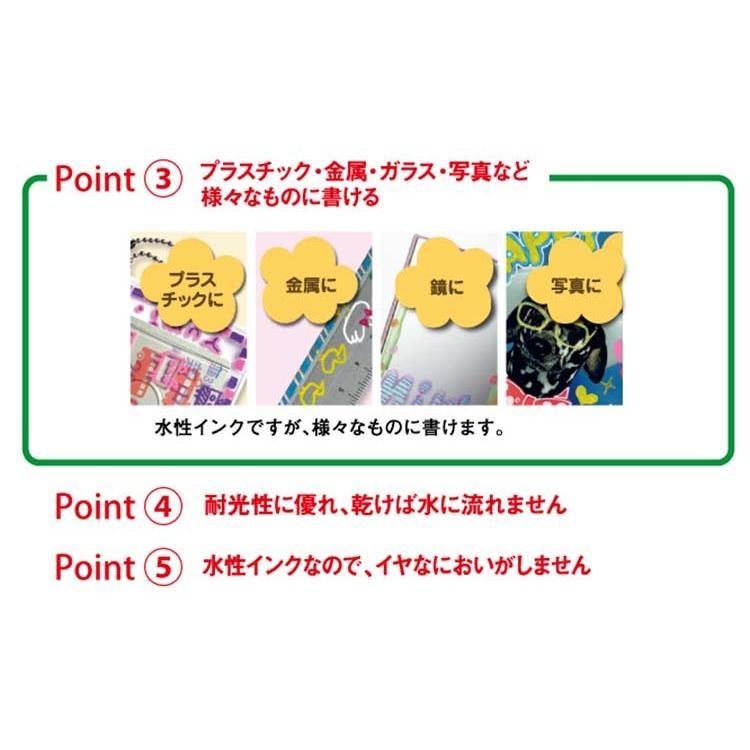 三菱鉛筆 POSCA(ポスカ) 中字丸芯/8色セット PC-5M8C|ogawahan|03