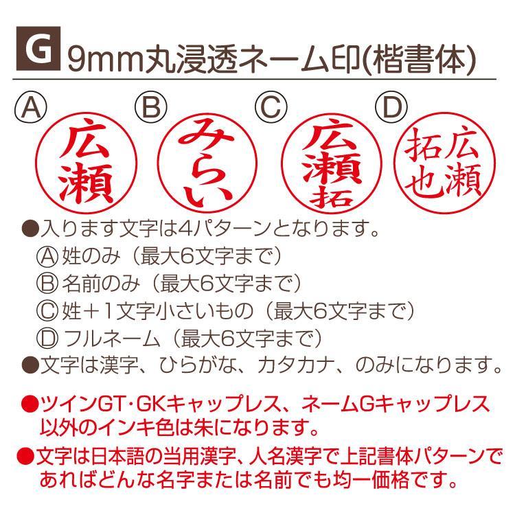 タニエバ ネームペン4Fキャップレス 谷川商事|ogawahan|06