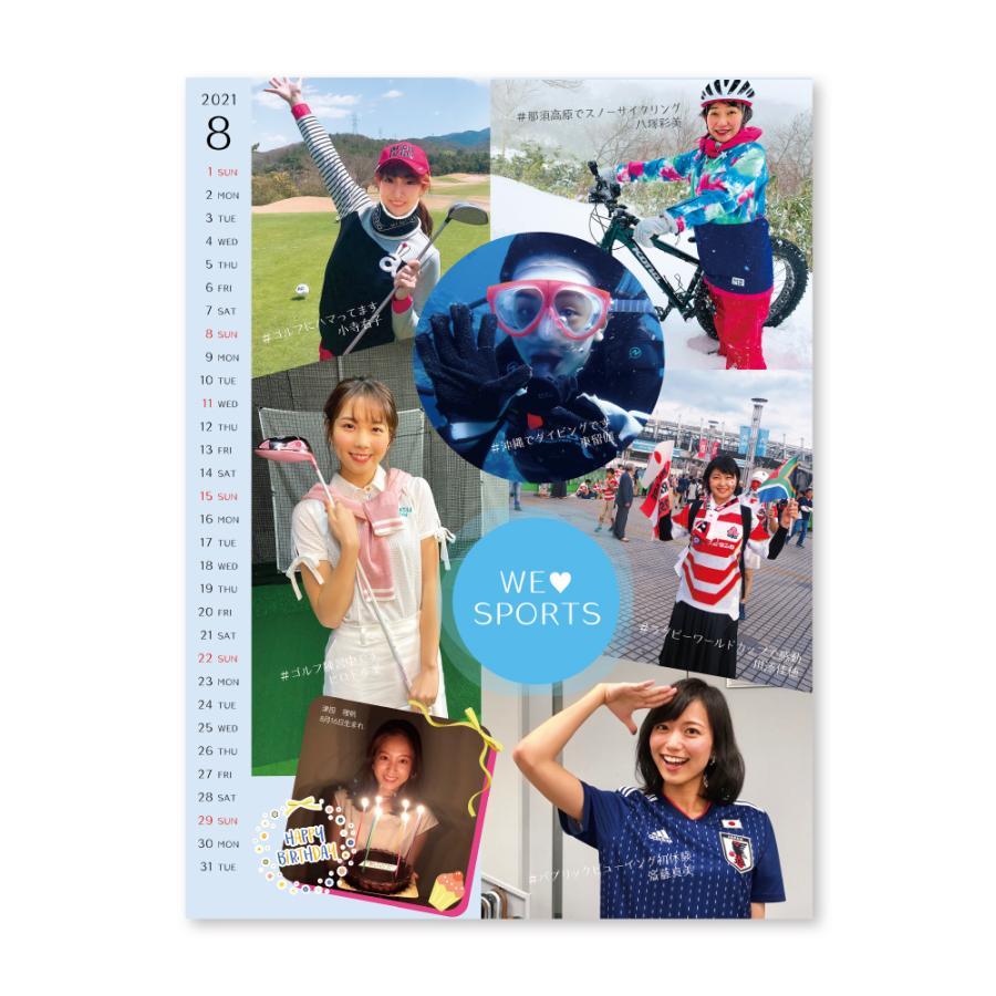 ABC女性アナウンサーカレンダー2021<壁掛け> ogawahan 03
