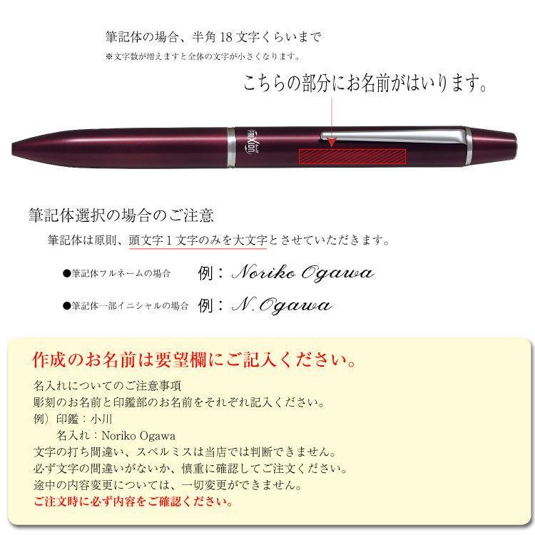 【名入れ】フリクションボール3 ビズ LFBT-5SEF|ogawahan|06