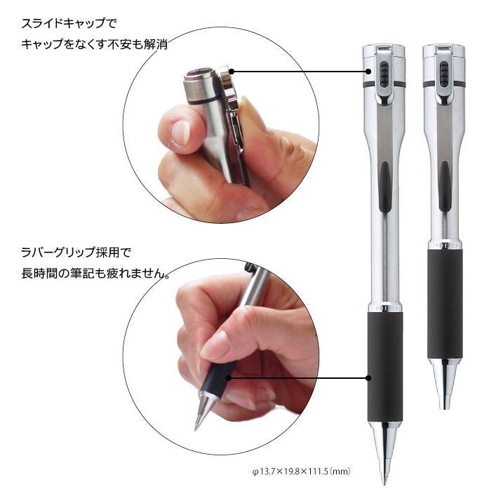 ネームペン シャチハタ キャップレスショートシルバー 別注品 シャチハタのはんこがついたボールペン|ogawahan|02