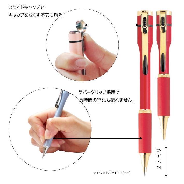 ネームペン シャチハタ キャップレスショート カラー 別注品 シャチハタのはんこがついたボールペン|ogawahan|02