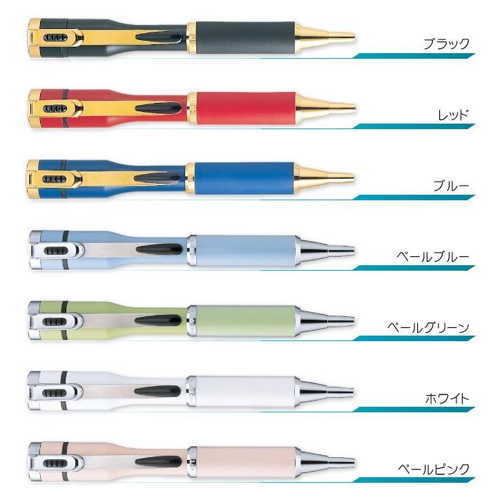 ネームペン シャチハタ キャップレスショート カラー 別注品 シャチハタのはんこがついたボールペン|ogawahan|03
