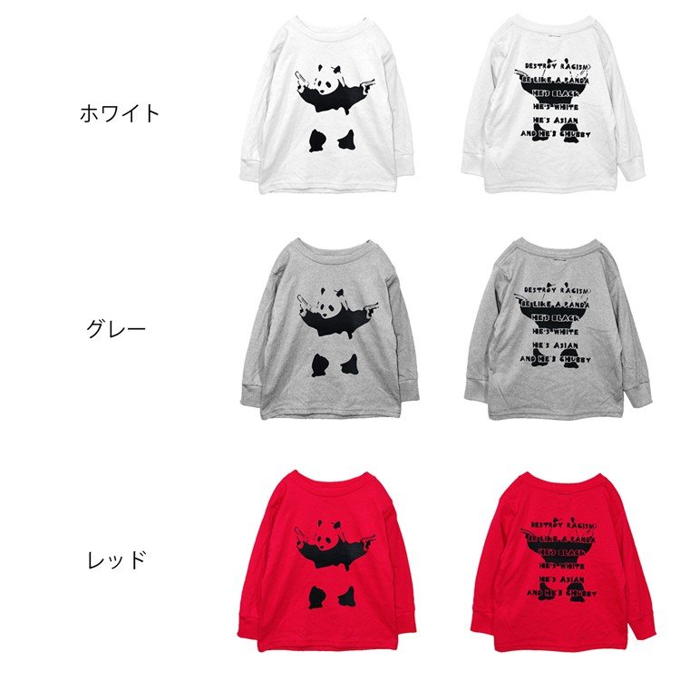 【キッズ】バンクシー パンダ 「BANKSY」「DESTROY RACISM PANDA」リブ ロンT 長袖Tシャツ|oguoy|05