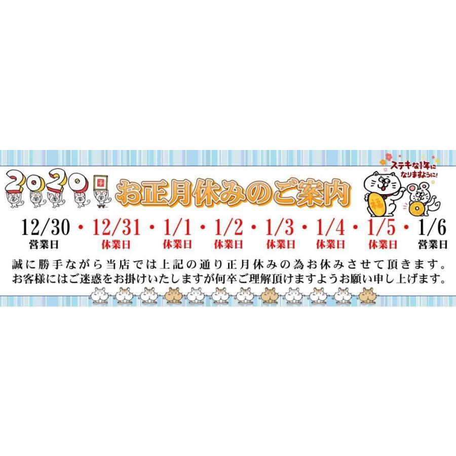 お買い得 安い米 10kg 小分け お米 白米 ブレンド米 精米 送料無料 ブレンド米10kg|ohga-syouten|06