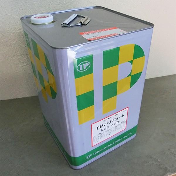 IPバリアコート(シミ・アク止め塗料)15kg(100〜125平米/1回塗り)送料無料