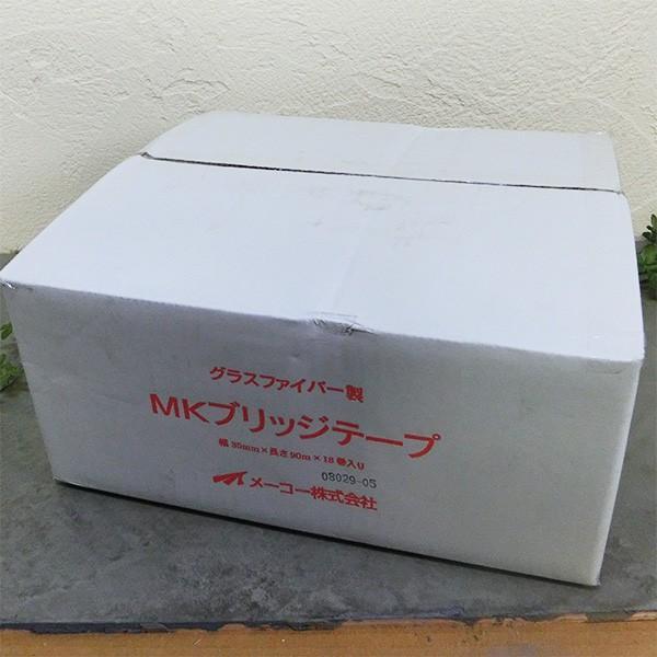 メーコー MKブリッジテープ 巾35mm×長さ90M 1箱(18巻入り) 送料無料 目地テープ/グラスファイバーテープ/ファイバーテープ/パテ/メーコー