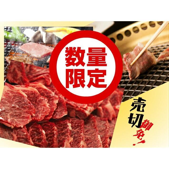 【焼肉】焼肉でも人気部位近江牛 ハラミ 300g【冷凍】|ohimiushi-okaki|02
