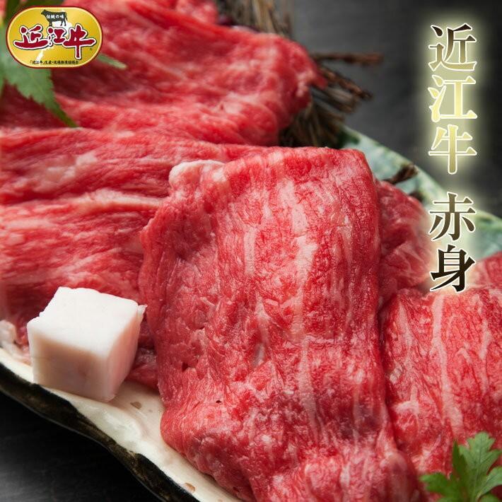 【焼肉】牛肉 総内容量1.1kgバーベキューに最適!近江牛焼肉セット【御礼・御祝・内祝】【冷凍】「滋賀の幸」|ohimiushi-okaki|05