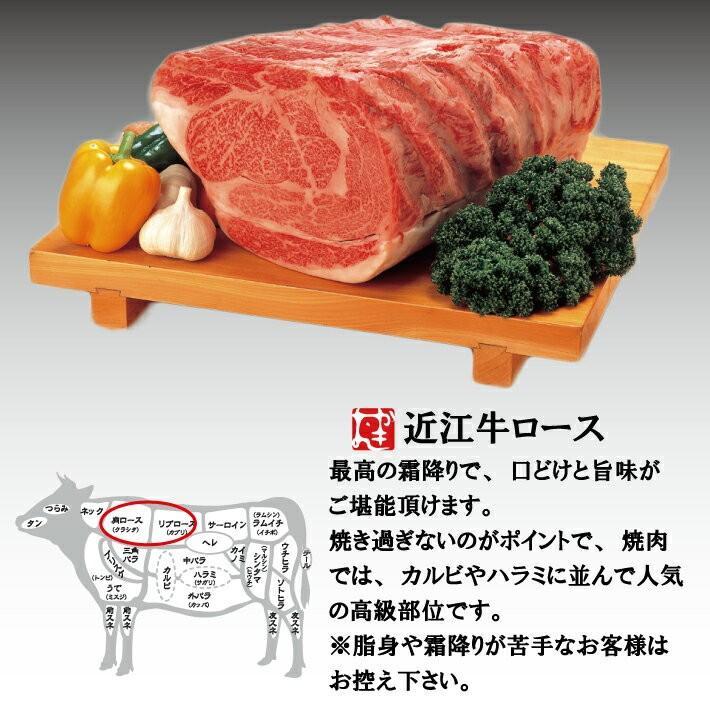 【焼肉】近江牛 焼肉用ロース300g【冷凍】 ohimiushi-okaki 02